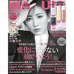 MAQUIA 増刊 表紙画像