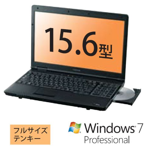 【限定品】 東芝 15.6インチ ノートパソコン 東芝 B452 dynabook Satellite B452 PB452FNBPR5A51(15.6 B452/Celeron1.7GHz/2GB/320GB/DVD-SM/Win7pro) ダイナブックサテライト B452 B008JW7BI0, リサイクルショップメイクバリュー:45cd4c08 --- ciadaterra.com