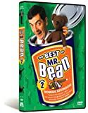 Mr. Bean: Vol. 2, Best of Bean
