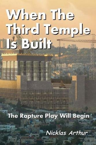 When The Third Temple Is - Temple Lulu
