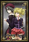 Umineko no Naku Koro ni Note.03 [Regular Edition] [Blu-ray]