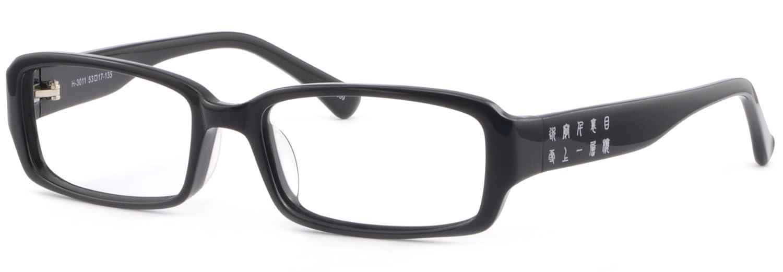 Rectangle Mens Womens Acetate Plastic Frame Prescription Glasses Shiny Black