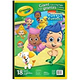 Crayola Giant Colouring Pages-Bubble Guppies