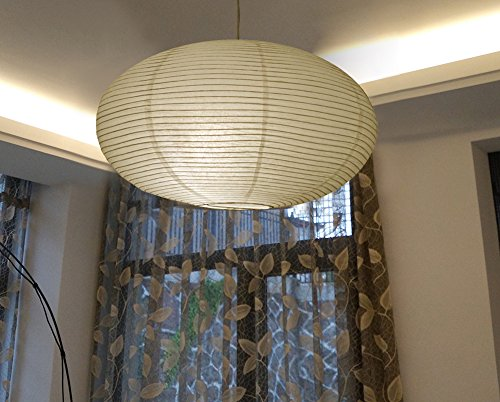 Paper Lantern Pendant Light
