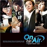 [CD]On Air オリジナル・サウンドトラック