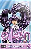 Eiken Volume 6