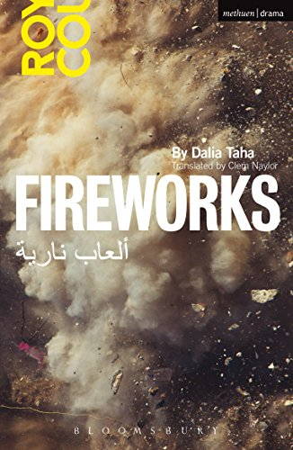 Fireworks: Al' ab Nariya (Modern Plays Book 1)