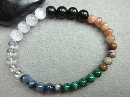 Genuine Chakra Healing Bracelet Including Shungite, Selenite, Kyanite Etc.