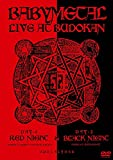 Live At Budokan: Red Night & Black Night Apocalypse [DVD]