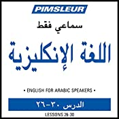 ESL Arabic Phase 1, Unit 26-30: Learn to Speak and Understand English as a Second Language with Pimsleur Language Programs |  Pimsleur