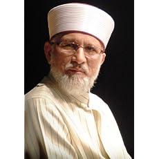 Muhammad Tahir ul Qadri islamic scholar