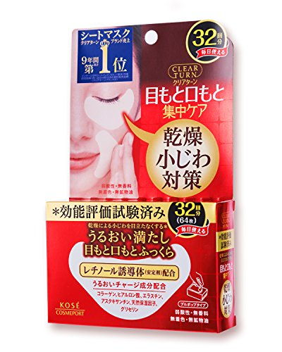 KOSE Clear Turn Moist Charge Eye Zone Mask 32 Sheets from Kose