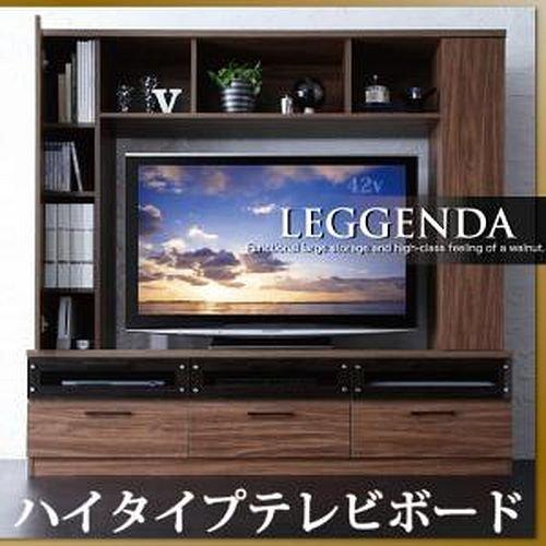 ハイタイプテレビボード LEGGENDA レジェンダ ウォルナットブラウン B00AE695E2