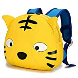 Best Leaper Cool Backpacks - Leaper Cute 3D Tiger Backpack for Toddler Kids Review
