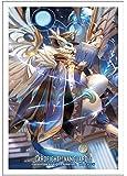 ブシロードスリーブコレクション ミニ Vol.218 カードファイト!! ヴァンガードG 『全智竜 アーヴァンク』