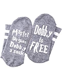 Master Has Given Dobby a Sock Dobby is Free Funny Crew...