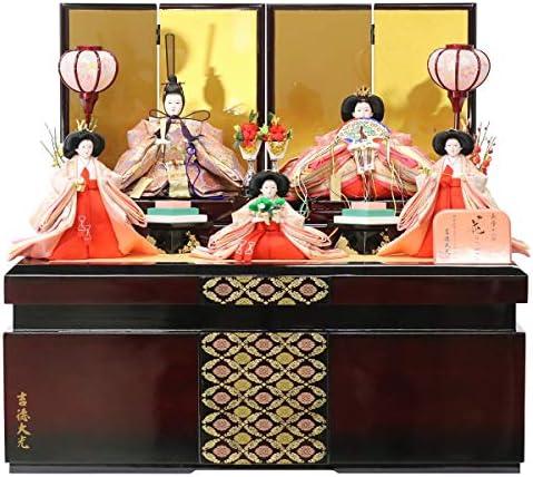 雛人形 吉徳 小三五親王 小芥子官女 五人飾り 収納飾り 花こばこ HNY-606-649 収納飾り 吉徳大光 ひな人形