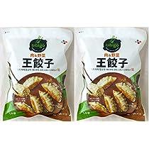 #015734-2P bibigo ビビゴ 肉の野菜 冷凍 王餃 5種の野菜、春雨、豆...