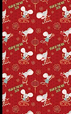 Year of the Rat 2020 Celebration Notebook: Red and Gold Chinese New Year Pattern, Blank Lined Note Book, Travel Size (Lunar Calendar Gifts Vol 1)