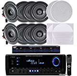 "Pyle KTHSP390SV 4-Room In-Wall / In-Ceiling Speaker System, 4 x 150W 5.25"" Stereo Speakers w/ 300W Digital Stereo Receiver USB/SD/AUX Input, Remote w/ 4 Channel High Power Stereo Speaker Selector W/ Built-in Volume Control"