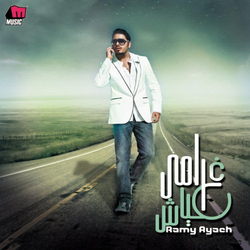 music rami 3ayach mp3