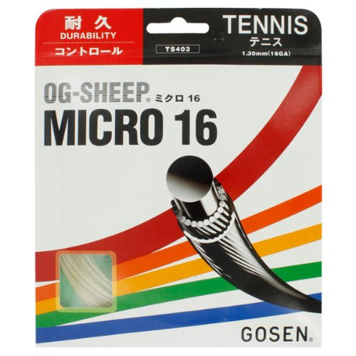 GOSEN TS403:SET OG-Sheep Micro Tennis Strings 16g 1.29mm
