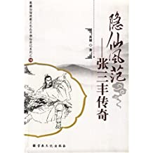 The Mentality of the Great Hermit  The Legendary Story about Zhang Sanfeng (Chinese Edition)
