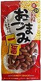 豆一番 ピーナッツ 50g×10袋