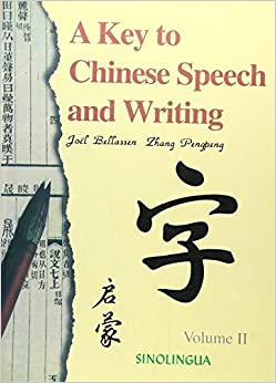 Epub Gratis A Key To Chinese Speech And Writing. Tome 2: V. 2