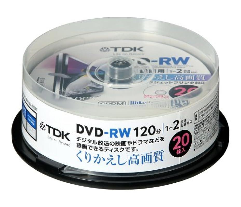 プーノ日曜日有毒な三菱ケミカルメディア Verbatim くり返し記録用DVD-RW DHW47NM10V1 (シルバー/1-2倍速/10枚)