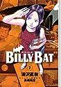 BILLY BAT 7の商品画像