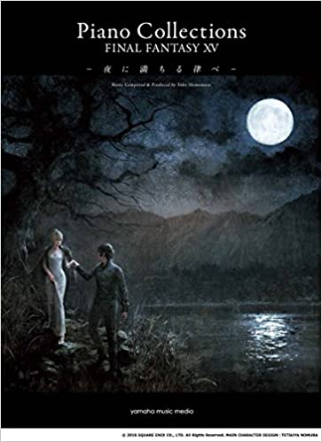 Piano solo piano · collections Final Fantasy XV Sheet music