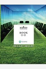 Murdock Trust Board Program - Book 1 of 2 (2017) Paperback