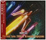 Eternal Love 2006(Galaxy Angel II Opening Theme)