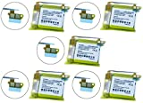 Samsung Galaxy Gear 2 Smartwatch Battery Combo-Pack Includes: 5 x SDMP-P677 Batteries