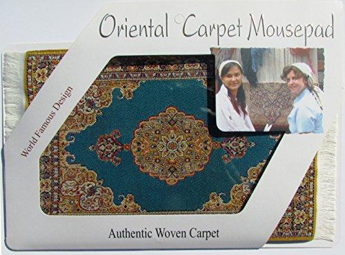 Oriental Carpet Bookmarks #1 - Authentic Woven Carpet (Set of 4) Photo #6