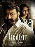 Lucifer (Tamil)