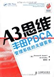 img - for j-A3 Thinking: The Toyota management system PDCA key elements / Sobek II (DurwardK.Sob book / textbook / text book