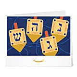 Amazon.ca Gift Cards - Print at Home