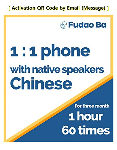 ([ Fudao Ba ] 1:1 Phone Standard Chinese Tutoring with Native Speakers / 3 Months, 1 Hour, 60 Times / Using PC, Smartphone [Activation QR Code by Email])