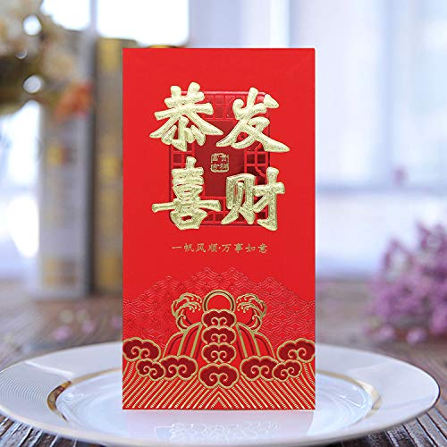 ZFKJERS Pack-30 Chinese Red Envelopes - Lucky Money Gift Envelopes Red Packet for New Year (6.5 x 3.4 in)