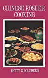 img - for Chinese Kosher Cooking by Betty S. Goldberg (1989-01-01) book / textbook / text book