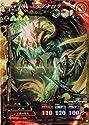 ロード オブ ヴァーミリオン/神族【LoV4.2】006 SR ラグナロク