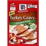 #9: McCormick Gravy Mix (Turkey - Gluten Free, 0.88 Oz.)
