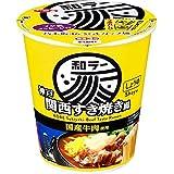 サンヨー食品 サッポロ一番 和ラー神戸 関西すき焼き風 73g×12個入