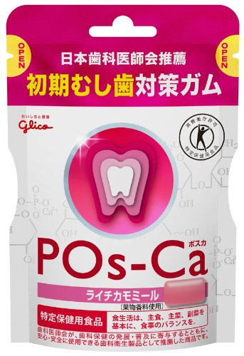 glico pos-ca medicated gum to prevent cavity lychee chamomile flavor 75g HEALTHY and NEW and HOT item!!!