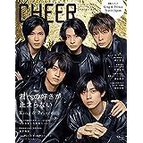 CHEER Vol.14