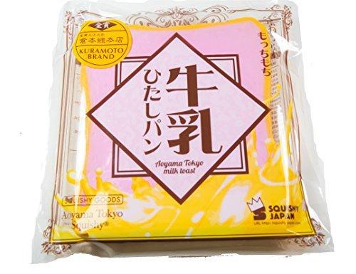 ibloom Aoyama Tokyo Milk Toast Squishy Grape Milk Version - Grape Milk