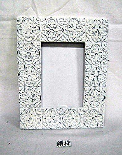 Ornate White Shabby Tile Frame44; White Sixtrees 262646 4 x 6 in
