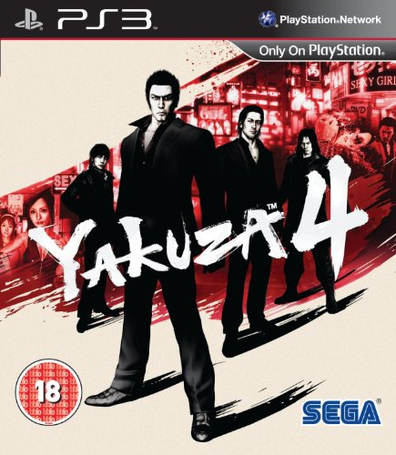yakuza-4-playstation-3-2